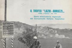 TROFEO-LAZIO-ABRUZZI-TERNI-LAQUILA-KM144-1958